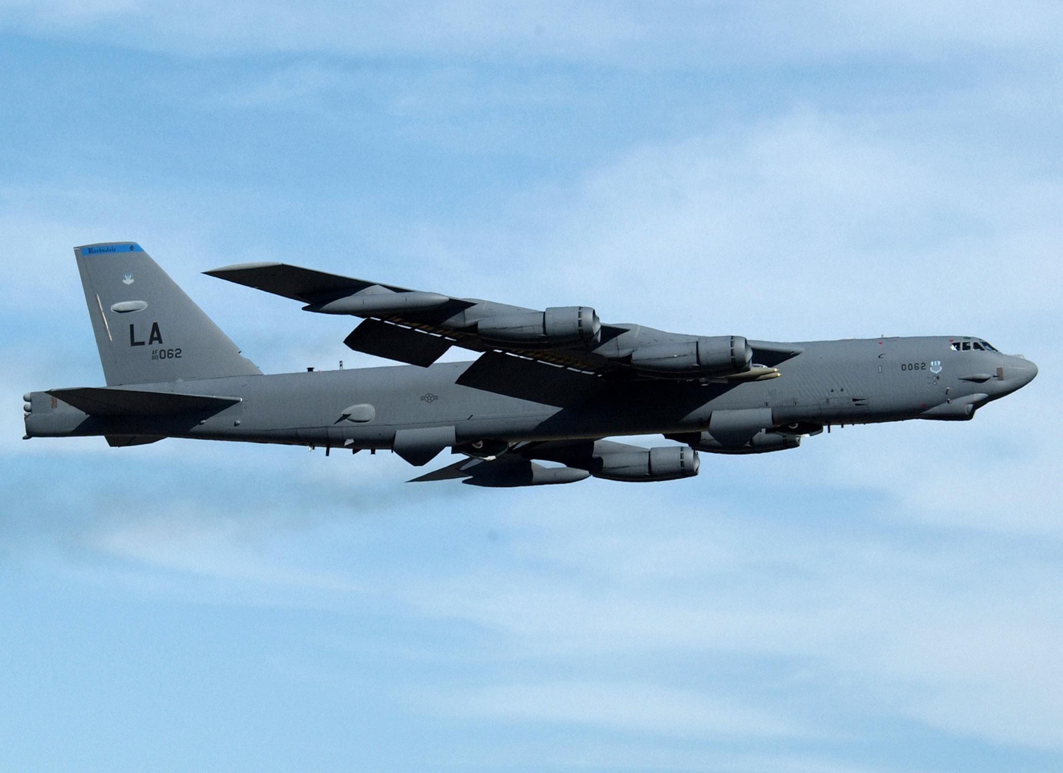 Бомбардировщик b-52  № 2853100 без смс
